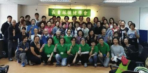 May 26 Workshop in GuangZhou, China